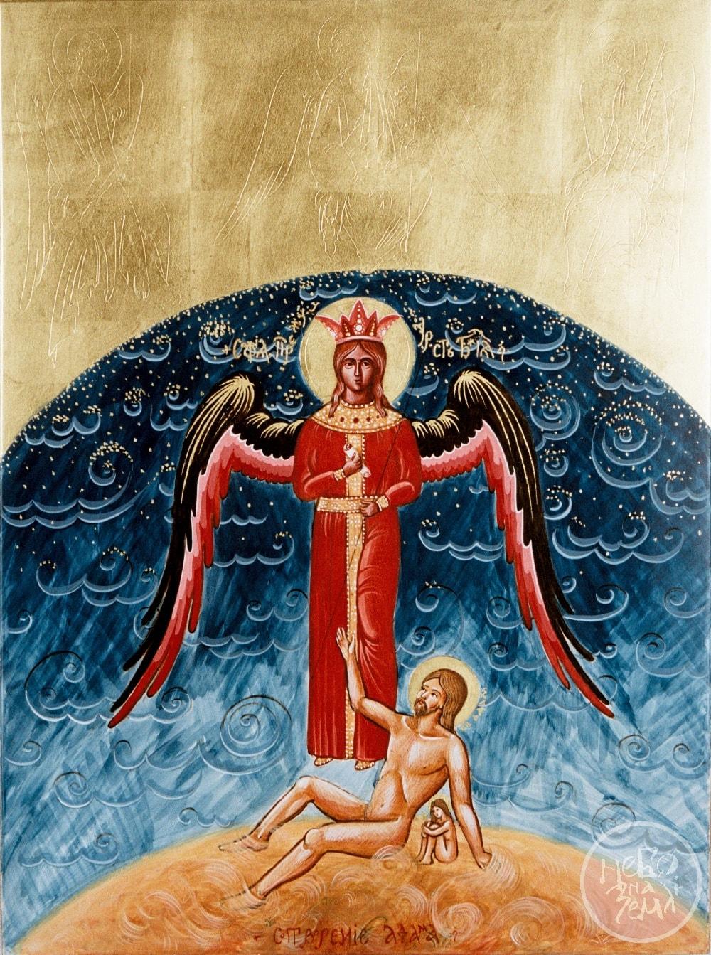 «Предвічна рада» друга ікона, «Створення Адама»