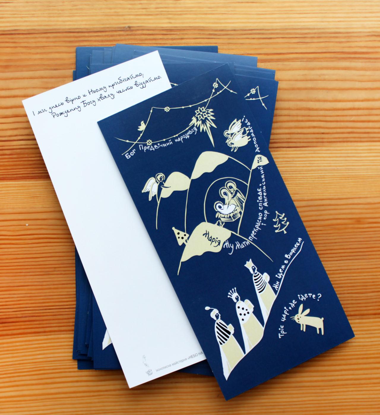 Магазин дизайнерские открыток, картинки марта