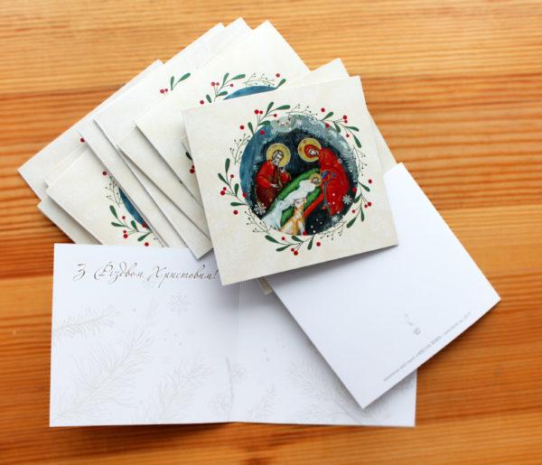 Різдвяна листівка (дизайнерська)