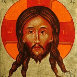 Ікона-мініатюра Нерукотворний образ Ісуса Христа